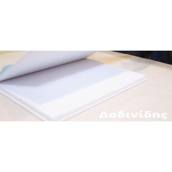 Βιβλίο ευχών στρουμφάκια ΕΥΧ106